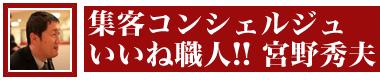 サロン集客アカデミー | 月商300万円アップも夢じゃない!
